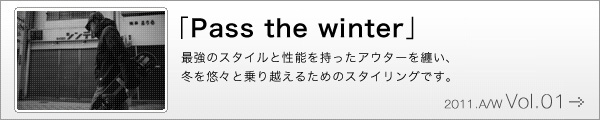 「Pass the winter」